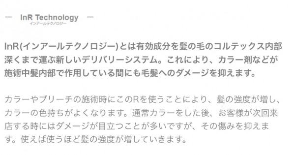 IMG_4065
